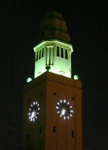 Gelsenkirchen Rathausturm